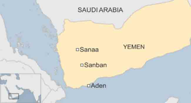 Yemen Conflict: 'Deadly Attack' Rocks Wedding Party