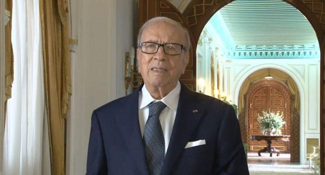 Tunisia President Declares State Of Emergency