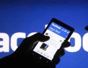 Facebook Overhaul Favours Friends Over News, Adverts