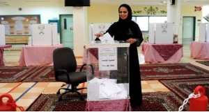 First Woman Councillor Elected In Saudi Arabia