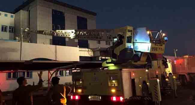 Dozens Killed, Many Injured In Saudi Hospital Fire