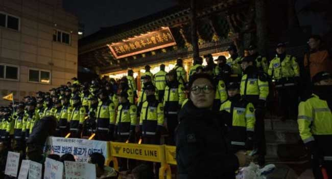Fugitive Union Leader Surrenders In South Korea