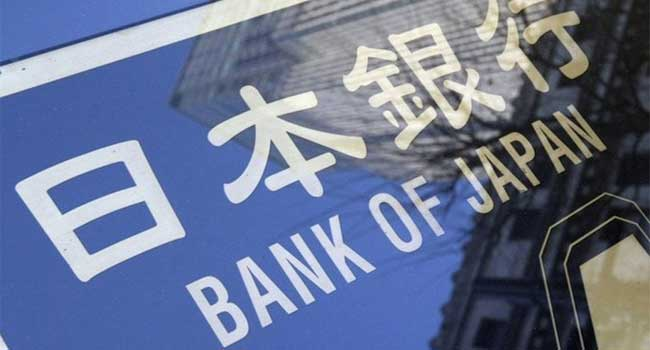 Bank of Japan Introduces Negative Interest Rate