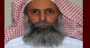 Shia Cleric, Sheikh Nimr al-Nimr