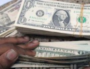Nigeria's Foreign Reserves Hit $30b Again
