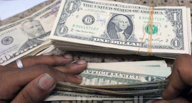 Nigeria's External Reserves Increase By 15%