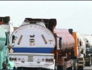 FRSC, Petroleum Tankers