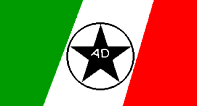 AD Suspends Three National Officers For Alleged Anti-Party Activities