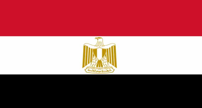 Egypt Confirms Death Of Leading Jihadist In Air Strikes