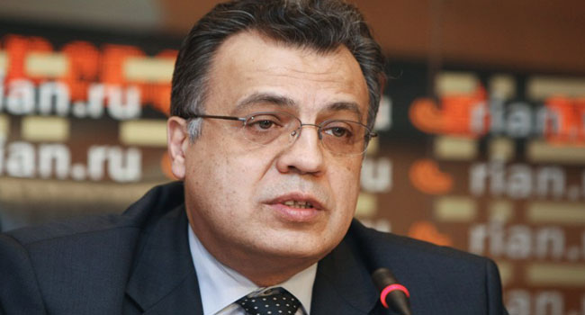 Late Andrei Karlov's Body Returns To Russia