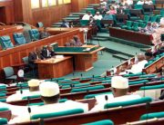 House Probes Dissolution Of 11 Sports Federations