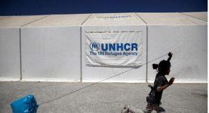 u-n-refugees