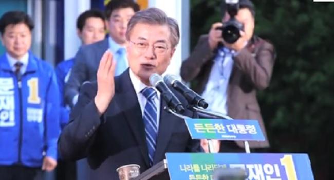 Moon Jae-In Pulls Ahead In South Korea's Presidential Election