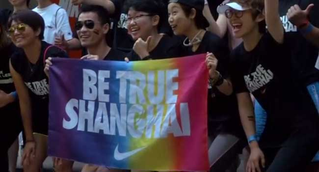 Shanghai Holds Fifth Annual Pride Run