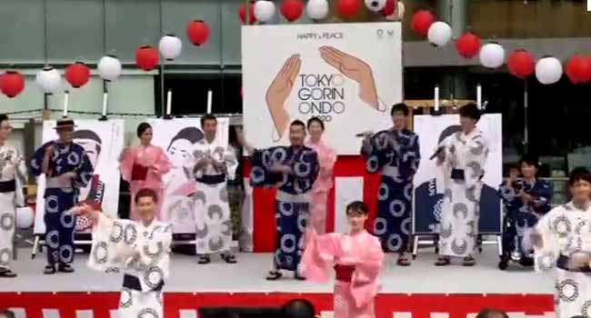 Tokyo Kicks Off Three-Year Countdown To 2020 Olympic Games