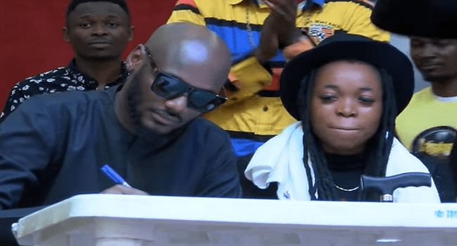 2Baba Signs First Female Act 'Lady Gaga' To Hypertek