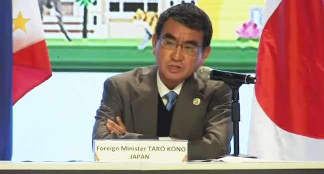 Japan Speaks Of 'Heated Discussions' At Manila Security Meeting