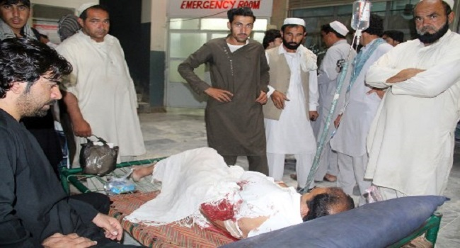 Four Killed,14 Wounded In Afghanistan Market Explosion