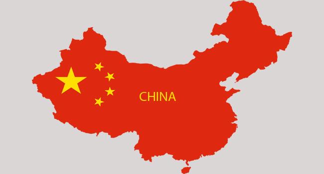 Blast Rocks Chinese Port City, Dozens Hurt – Media
