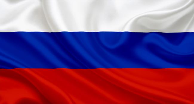 Five Children Killed In Russian Fire