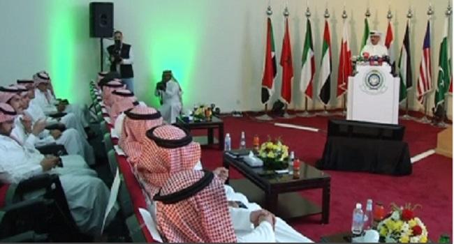 Saudi Coalition Investigates Own Air Strikes