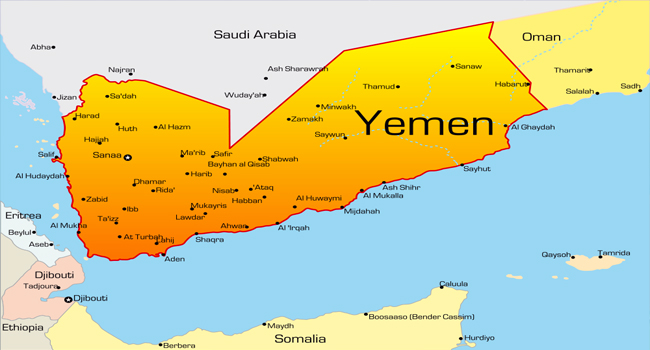 Seven Children Among 16 Dead In Yemen Air Strikes