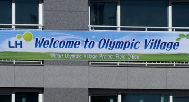 Olympics: Fans To Try Sports At 2018 Games Festivals