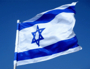 A picture of an Israeli flag,
