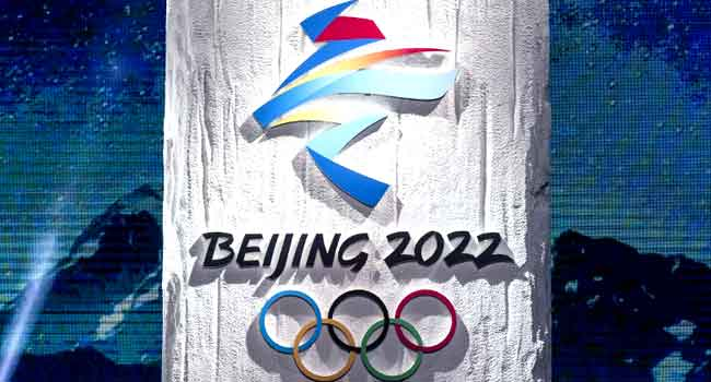 Beijing Unveils Winter Olympics Emblems With Fanfare