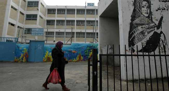 Fallout Expected After US Freezes Funding For Palestinian Refugees