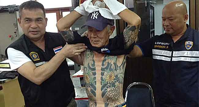 Japanese Crime Boss Held In Thailand After 'Yakuza' Tattoos Go Viral