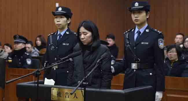 Nanny Sentenced To Death In Tragic Arson Case