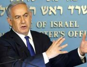 Migrants In Israel To Resettle In Canada, Germany, Italy – Netanyahu