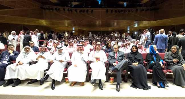 Cinema Makes Return To Saudi Arabia After 35 Years