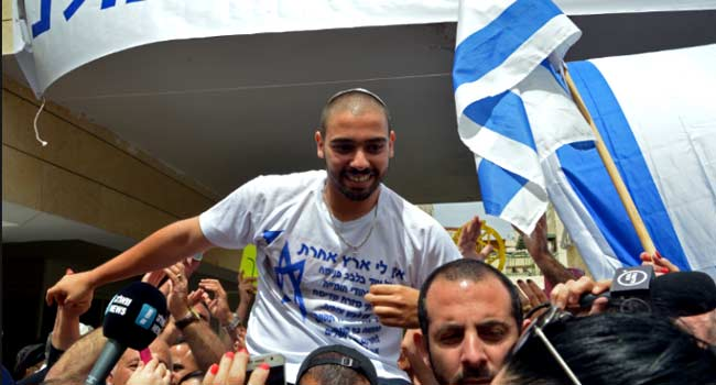 Israeli Soldier Gets Hero's Welcome After Serving Manslaughter Term