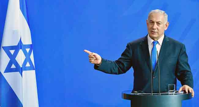 Netanyahu Accuses Iran Of Destroying Secret 'Nuclear Site'