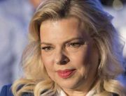 Prosecutor Charges Netanyahu's Wife With Fraud - Justice Ministry