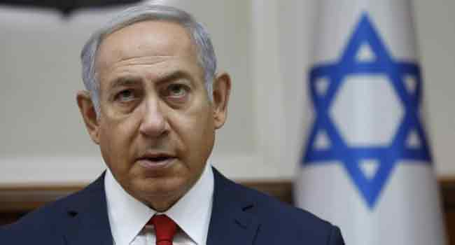 Israel Attorney General Intends To Indict Netanyahu For Bribery