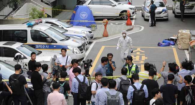 South Korean Lawmaker Under Corruption Probe Commits Suicide