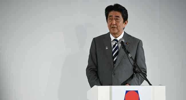 Japan PM Cancels Overseas Trip Over Flood