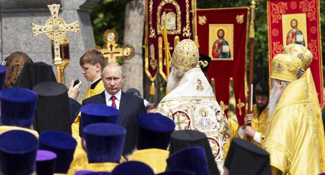 anniversary of the adoption of Christianity by Prince Vladimir