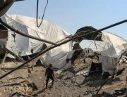 WaveOf Israeli Strikes Hit Gaza After Rocket Barrage
