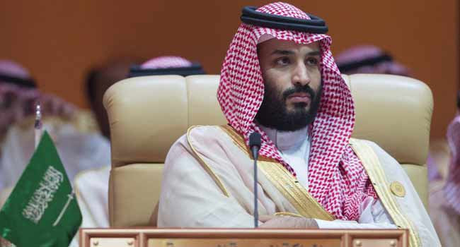 Saudi Arabia Slams US Senate Vote As 'Interference'