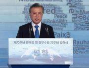 Moon Says Pyongyang Summit To Be 'Bold Step' Towards Ending War