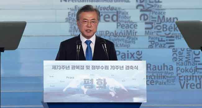 Moon Says Pyongyang Summit To Be 'Bold Step' Towards Ending War