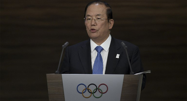 Japanese Govt Says Hotels Must Be Wheelchair Accessible Before Tokyo 2020