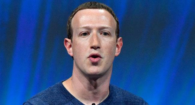 Facebook Hit With Antitrust Investigation