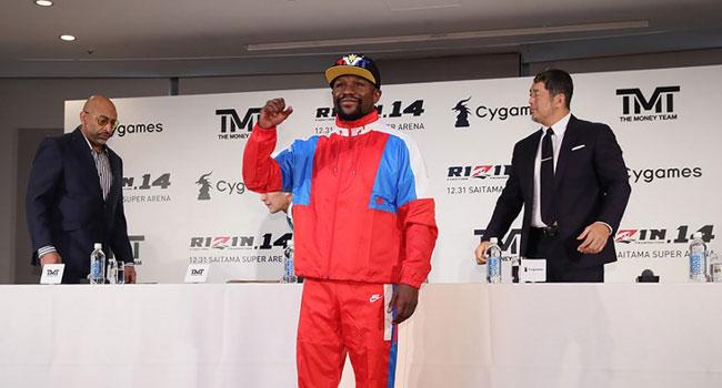 Mayweather Cancels Japan Kickboxing Fight