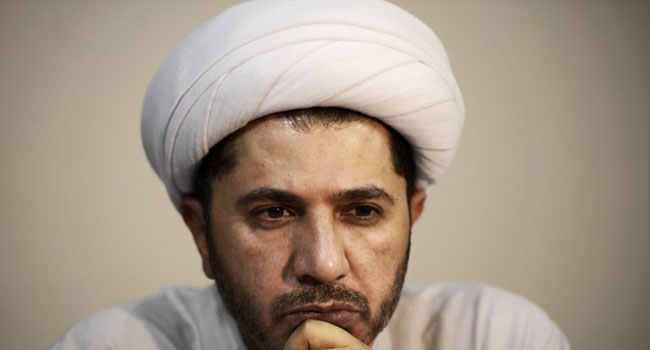Shiite Opposition Leader Loses Appeal Against Life Sentence In Bahrain