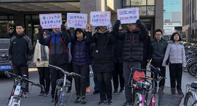 Chinese Students Protest Against Alleged Interference Of School Leadership